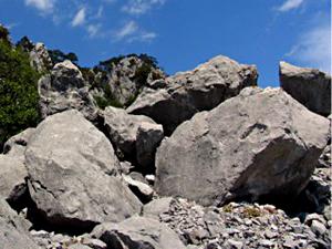 Каменепад
