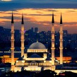 5349066-ankara-wallpapers