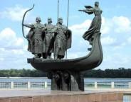 Історія Києва
