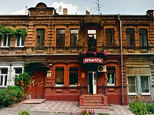 Магазин на Донцова