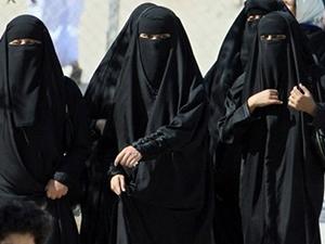Мусульманські жінки