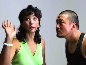 Китаєць і англійська